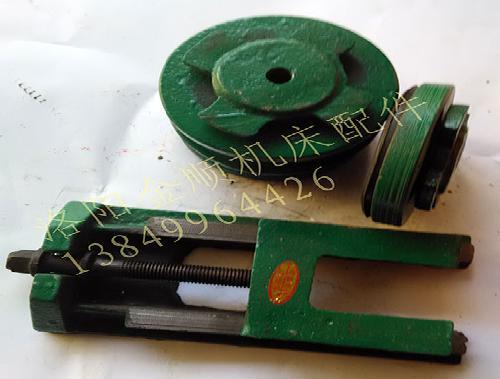 机床调整、防震垫铁