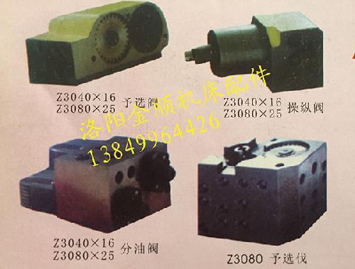 钻床专用油泵、阀系列
