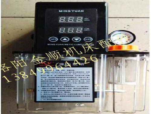 数控电子计量泵