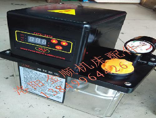 实图-电子计量泵